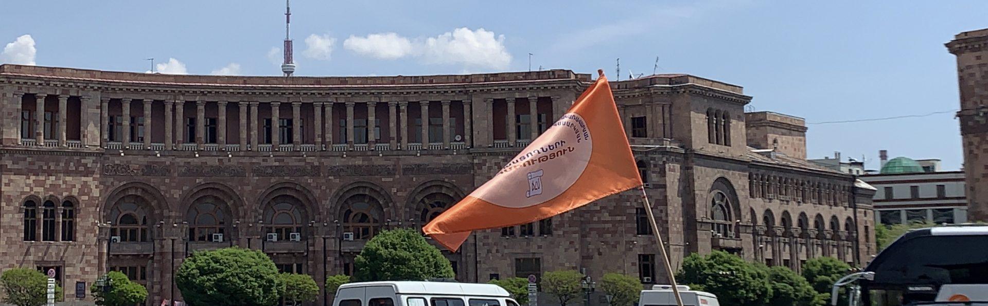 Հայաստանի պետհիմնարկների, ՏԻՄ֊երի աշխատողների արհմիություն